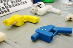 3D zbraně