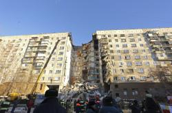 Dům v Magnitogorsku zničený výbuchem plynu