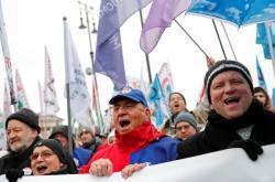Protest proti novele zákoníku práce v Budapešti