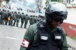 Venezuelská Národní garda