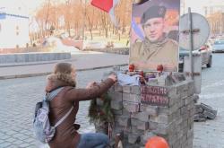 Pomník v Kyjevě