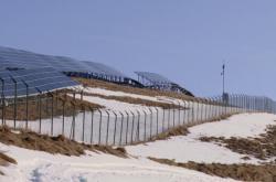Solární elektrárna na Moldavě