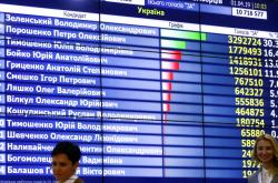Obrazovka s předběžnými výsledky prezidentských voleb na Ukrajině
