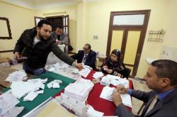 Referendum o změnách egyptské ústavy