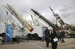 Vojenská výstava v Teheránu
