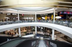 Obchodní centrum Chodov