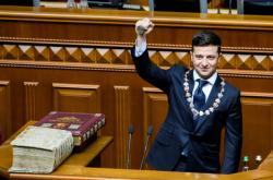 Inaugurace Volodymyra Zelenského