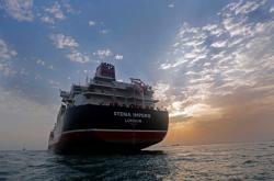 Britský tanker Stena Impero