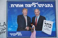 Netanjahuova předvolební kampaň