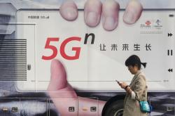 5G sítě
