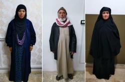 Baghdádího sestra Rasmiya Awad a její rodina