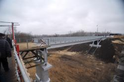 Most do Luhansku