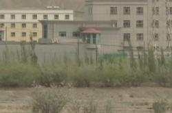 Čínské tábory pro ujgurskou menšinu