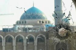 Nepokoje v Iráku