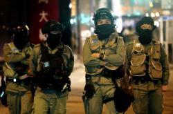 Hongkongská pořádková policie