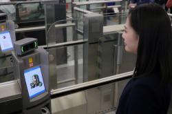 Technologie na rozpoznávání obličeje