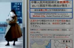 Varování před šířením koronaviru v Číně