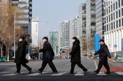 Finanční centrum Pekingu během epidemie koronaviru