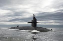 Americká ponorka USS Tennessee