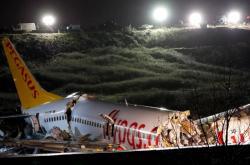 Nehoda letadla nízkonákladové společnosti Pegasus Airlines