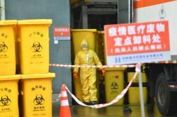 Kontaminovaný zdravotnický materiál ve městě Čcheng-tu