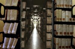 Vatikánský archiv