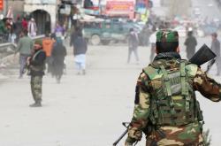 Afghánské síly