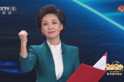 Záběr z vysílání čínské televize