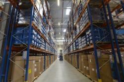 Logistické centrum švýcarské společnosti Panalpina v Pavlově na Kladensku