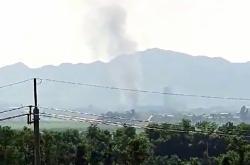 Výbuch v Koreji