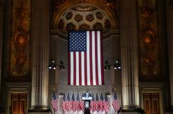 Donald Trump mladší při projevu k republikánům