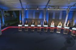 Debata jih