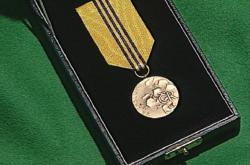 Medaile Za zásluhy