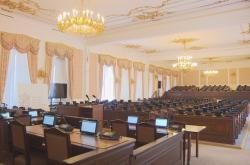 Náhradní prostor pro jednání sněmovny