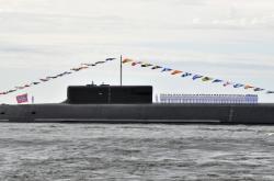 Ruská jaderná ponorka Kňaz Vladimir