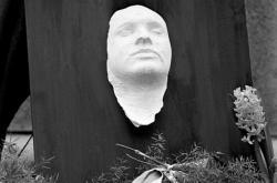 Posmrtná maska Jana Palacha