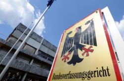 Německý ústavní soud v Karlsruhe