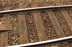 Vlakové koleje