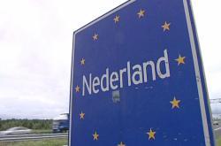 Nizozemské hranice