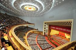 Výroční zasedání čínského parlamentu