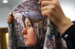 Muslimský hidžáb