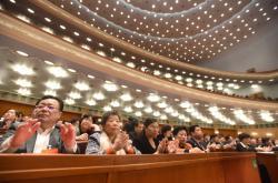 Čínský parlament