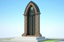Vizualizace plánovaného pomníku legionářů v Samaře