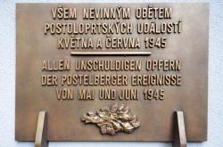 Pomník obětem postoloprtského masakru