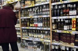 Sortiment alkoholu v Kauflandu