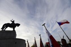 28. říjen na pražském Vítkově