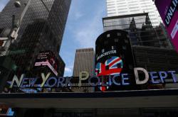 Times Square v New Yorku