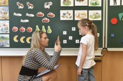 Zápis dětí do první třídy
