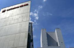 Nejvyšší rozhledna v ČR v elektrárně Ledvice u Bíliny na Teplicku