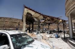 Zničená čerpací stanice v Hudajdá